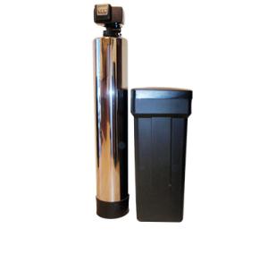 Softener-300x250